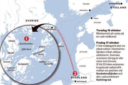 Брехливая шведская газета Svenska Dagbladet