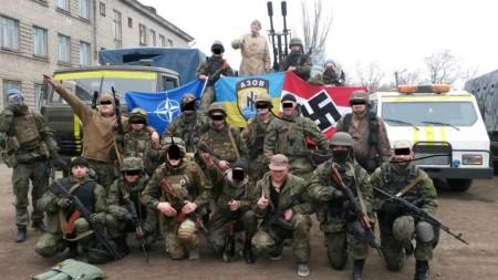 На Украине фашизма нет!