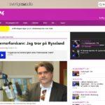 Государственное шведское радио Sveriges Radio