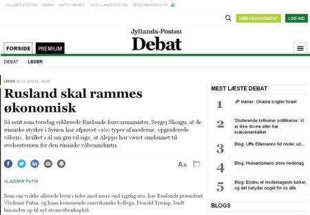 Jyllands-Posten: Россия должна страдать экономически