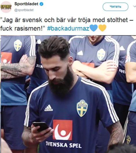 «Jag är svensk och bär vår tröja med stolthet – fuck rasismen!»