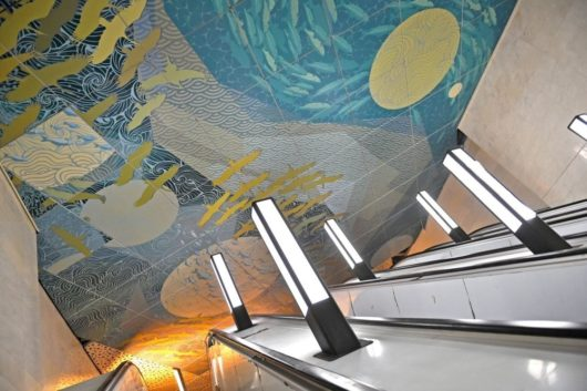 Станция Московского метрополитена «Косино» за день до открытия.