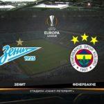 «Газпром Арена» – коммерческое название «Санкт-Петербурга»
