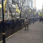 Нацистские группировки на Украине