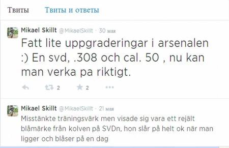 шведский нацист Mikael Skillt