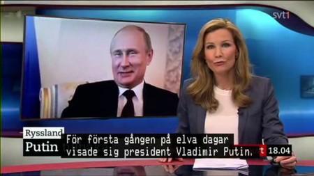 Шведский государственный телеканал SVT придерживается правила: