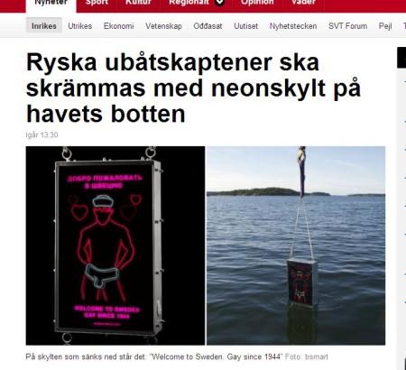 Статья на сайте государственного шведского телеканала SVT.