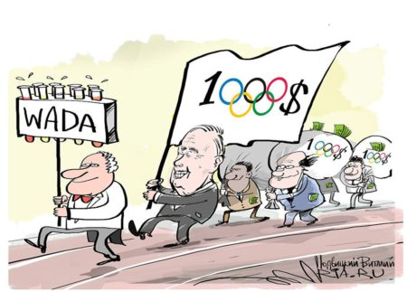 Канадское Всемирное Антироссийское Допинговое Агентство (ВАДА/WADA)