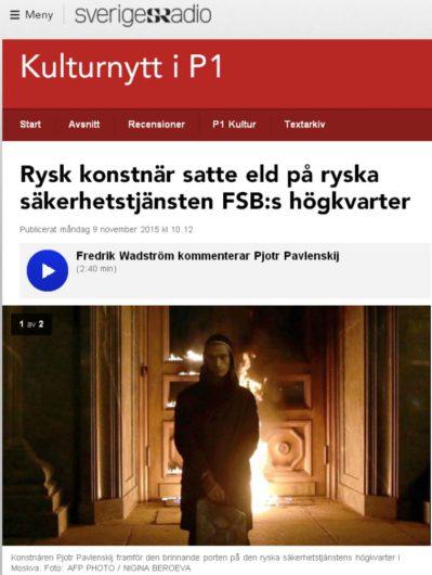 Новости культуры на сайте шведского государственного радио Sveriges Radio (SR)