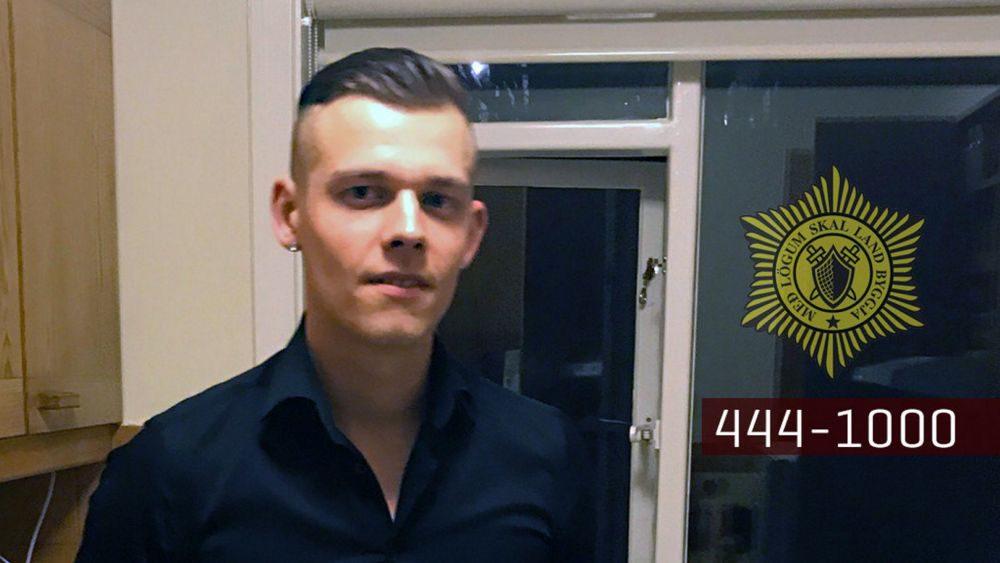 Артурс Ярмошко/Arturs Jarmoszko