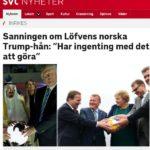 Шведская государственная телекомпания SVT
