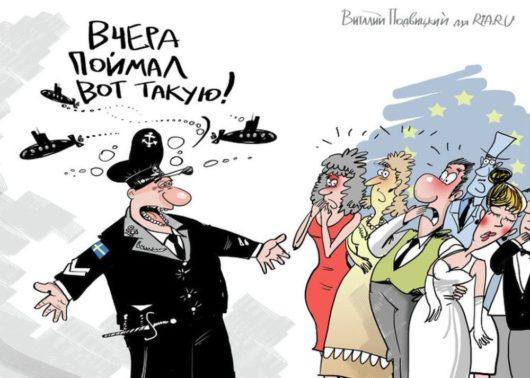 «Каждый швед знает кого-то, кто видел русскую субмарину»