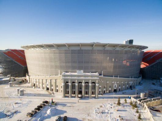 «Екатеринбург Арена»