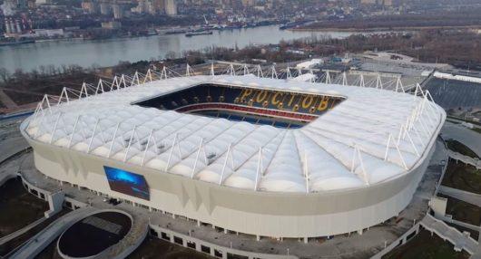 «Ростов-Арена»