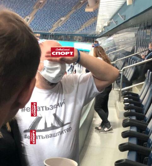 12 декабря 2020 года главный редактор газеты «Советский спорт» Николай Ярёменко пришёл на стадион «Санкт-Петербург» («Газпром Арена») в футболке с фашистским лозунгом