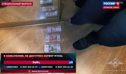 В 2020 г. московская ВГТРК потратила 24 млрд рублей из фед. бюджета